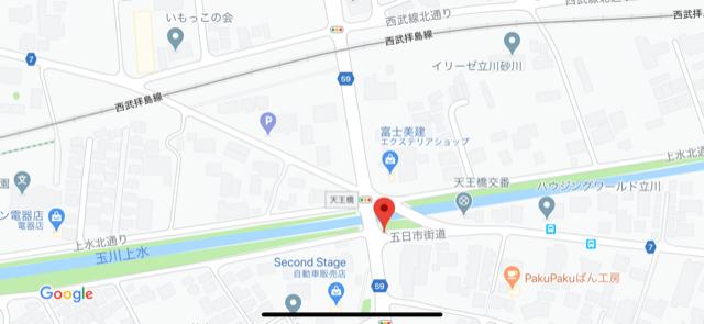 f:id:arukiroku_1974:20200801115256p:plain