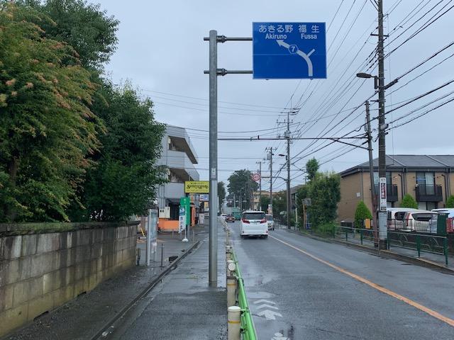 f:id:arukiroku_1974:20200801150752j:plain