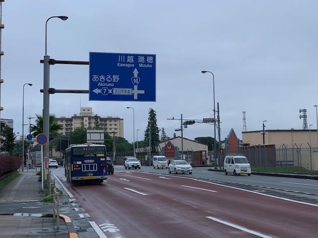 f:id:arukiroku_1974:20200801154202j:plain