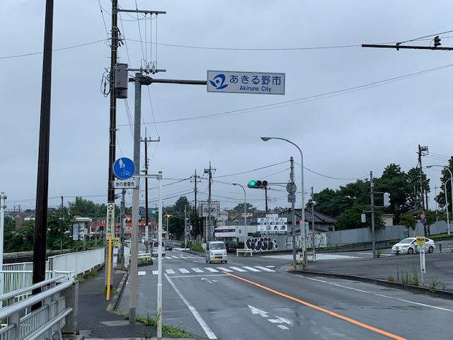 f:id:arukiroku_1974:20200801162143j:plain