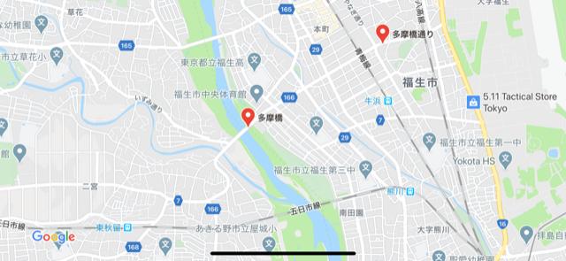 f:id:arukiroku_1974:20200801162204p:plain