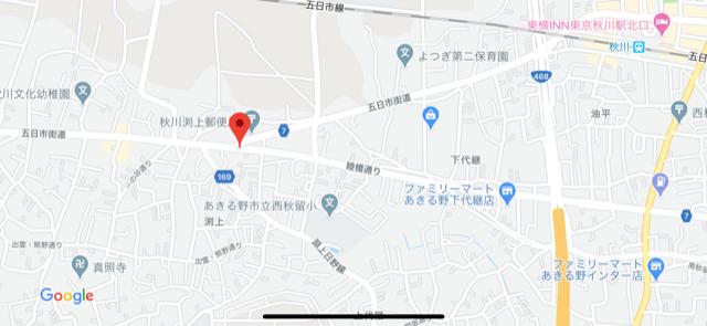 f:id:arukiroku_1974:20200801164312p:plain