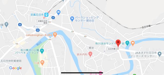 f:id:arukiroku_1974:20200801170357p:plain