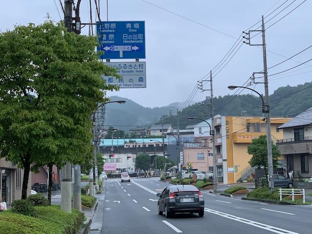 f:id:arukiroku_1974:20200802054303j:plain