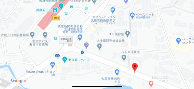 f:id:arukiroku_1974:20200802054343p:plain