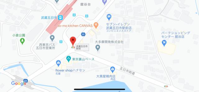 f:id:arukiroku_1974:20200802054828p:plain