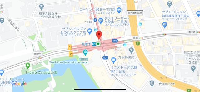 f:id:arukiroku_1974:20200815151344p:plain