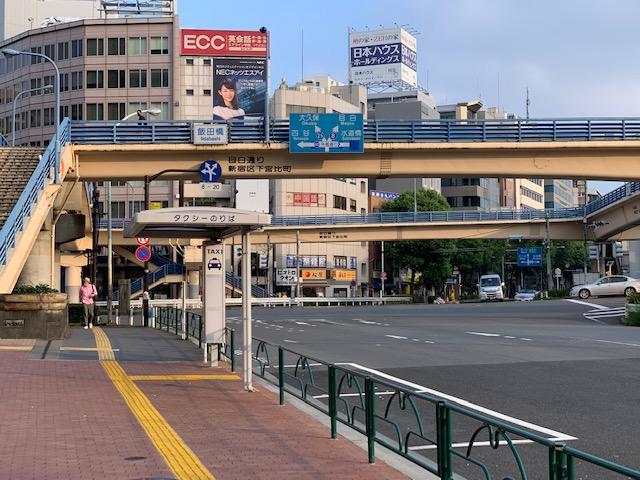 f:id:arukiroku_1974:20200815152309j:plain