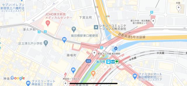 f:id:arukiroku_1974:20200815152341p:plain