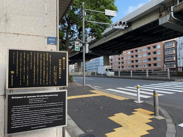 f:id:arukiroku_1974:20200815153805j:plain
