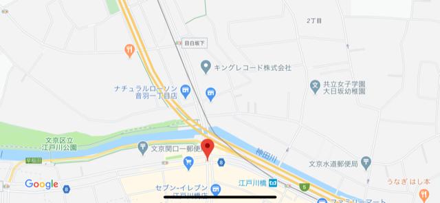 f:id:arukiroku_1974:20200815154221p:plain