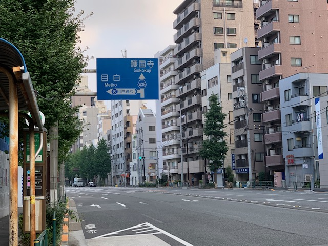 f:id:arukiroku_1974:20200815154601j:plain