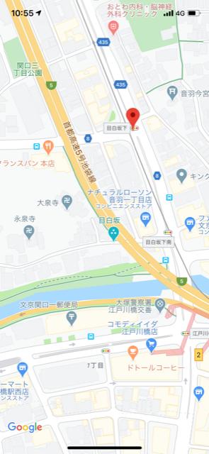 f:id:arukiroku_1974:20200815154632p:plain