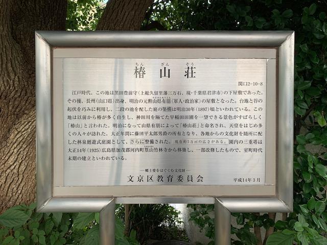 f:id:arukiroku_1974:20200816141004j:plain