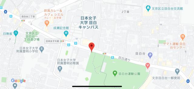f:id:arukiroku_1974:20200816142828p:plain