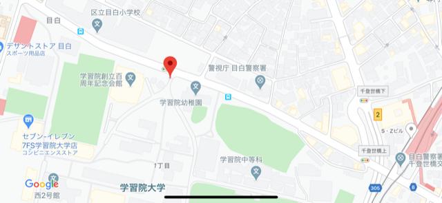 f:id:arukiroku_1974:20200816143950p:plain