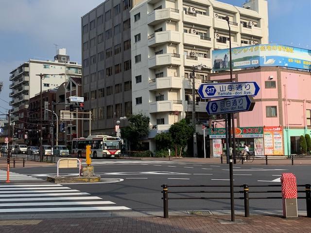 f:id:arukiroku_1974:20200820043239j:plain