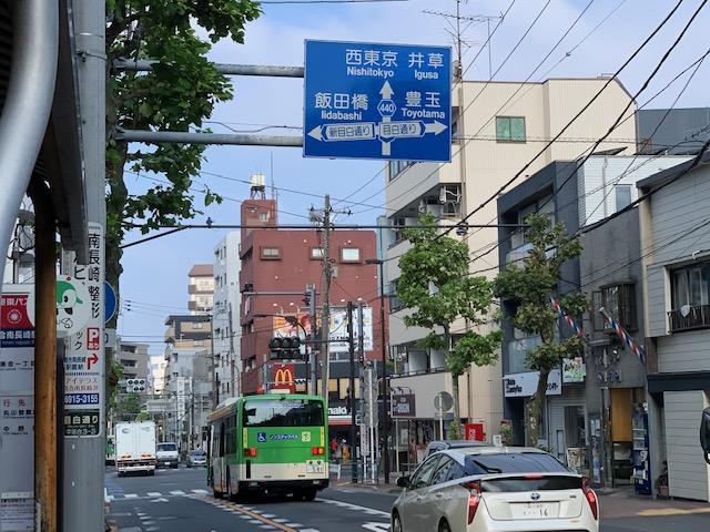 f:id:arukiroku_1974:20200820043748j:plain