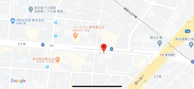 f:id:arukiroku_1974:20200820045007p:plain