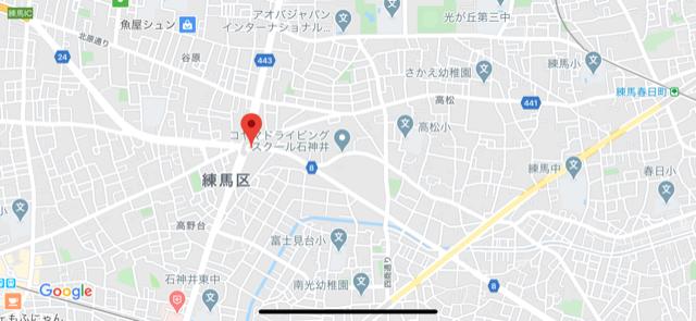 f:id:arukiroku_1974:20200820050818p:plain