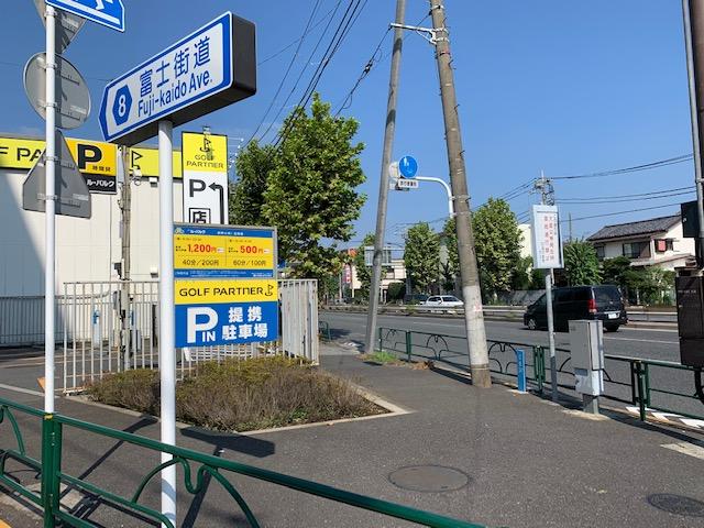 f:id:arukiroku_1974:20200820051457j:plain