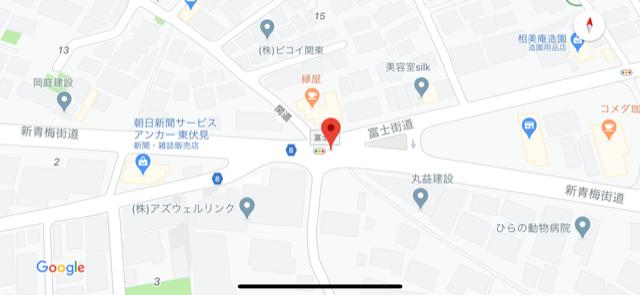 f:id:arukiroku_1974:20200820054443p:plain