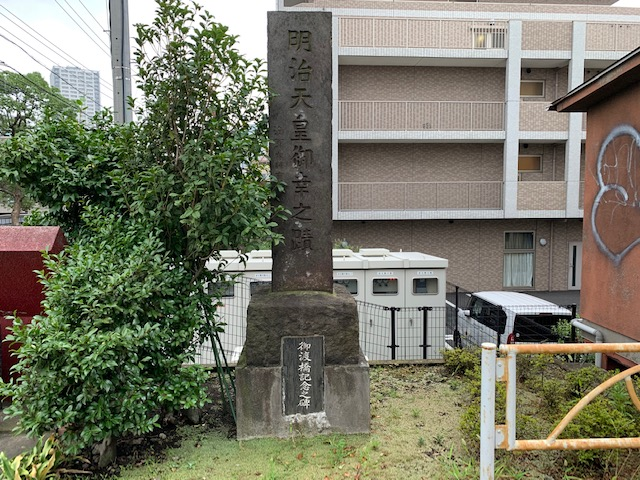 f:id:arukiroku_1974:20200824115930j:plain