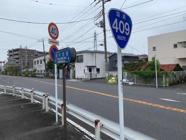 f:id:arukiroku_1974:20200824121436j:plain
