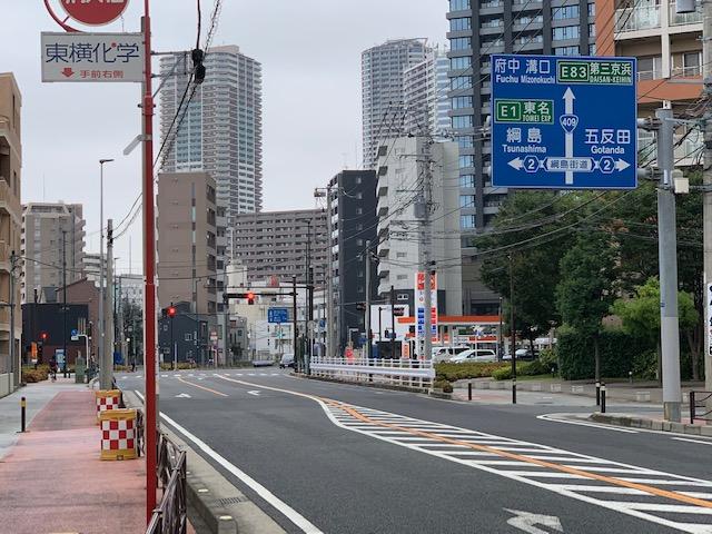 f:id:arukiroku_1974:20200824122420j:plain