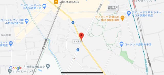 f:id:arukiroku_1974:20200824122502p:plain