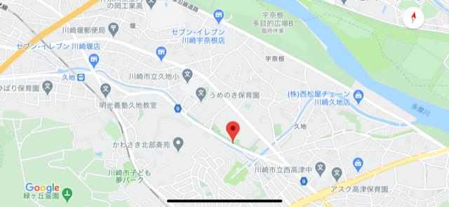f:id:arukiroku_1974:20200824125121p:plain