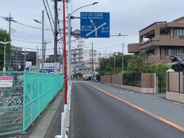 f:id:arukiroku_1974:20200824182039j:plain