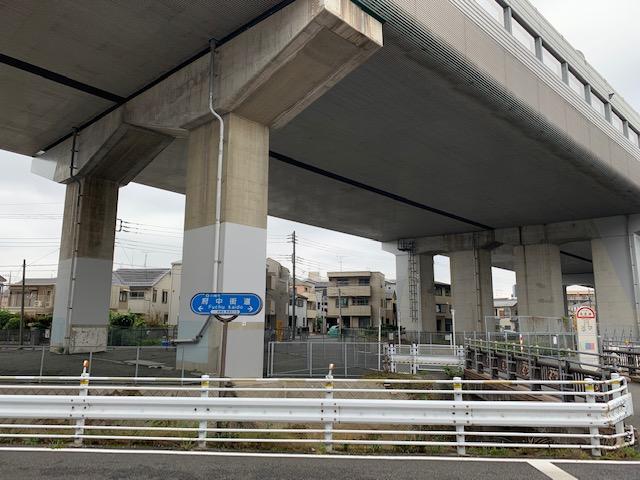 f:id:arukiroku_1974:20200824182821j:plain
