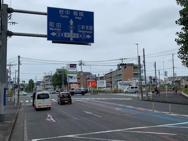 f:id:arukiroku_1974:20200824220025j:plain
