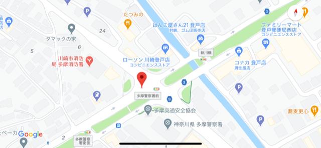 f:id:arukiroku_1974:20200824220106p:plain
