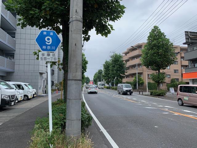 f:id:arukiroku_1974:20200824221312j:plain