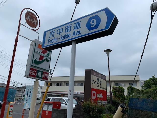f:id:arukiroku_1974:20200824221845j:plain