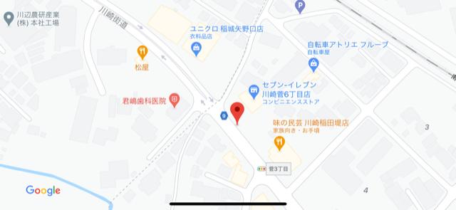 f:id:arukiroku_1974:20200824221905p:plain