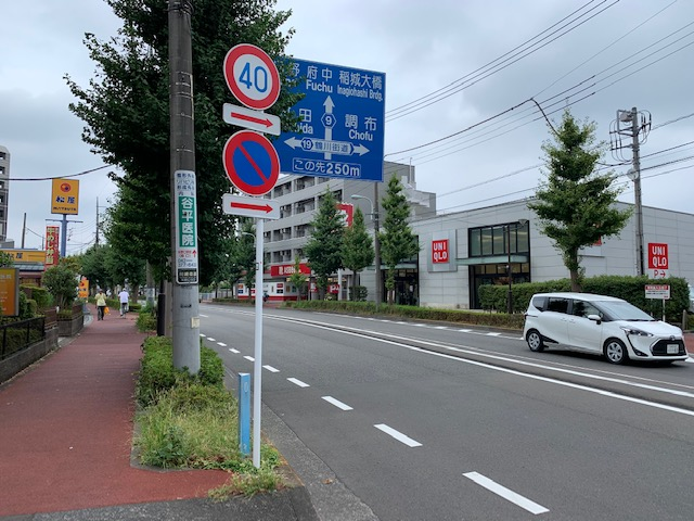 f:id:arukiroku_1974:20200824221932j:plain