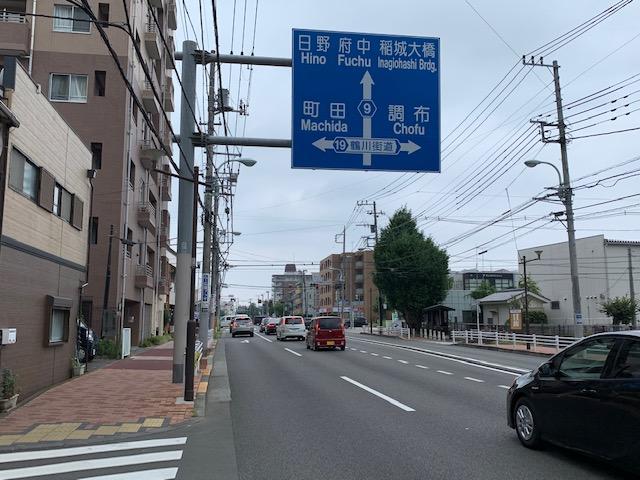 f:id:arukiroku_1974:20200825074501j:plain