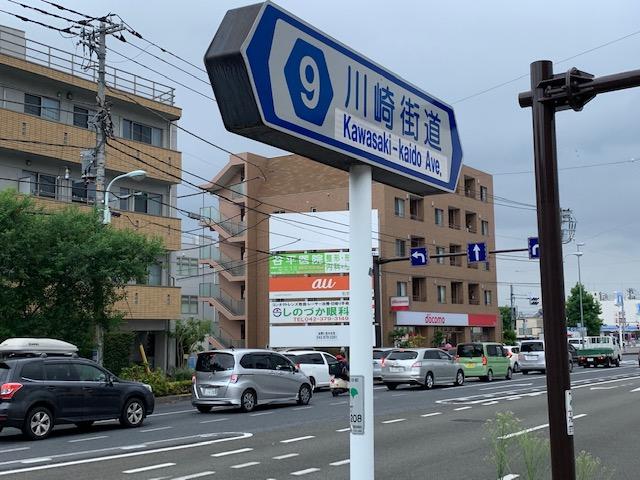 f:id:arukiroku_1974:20200825074546j:plain
