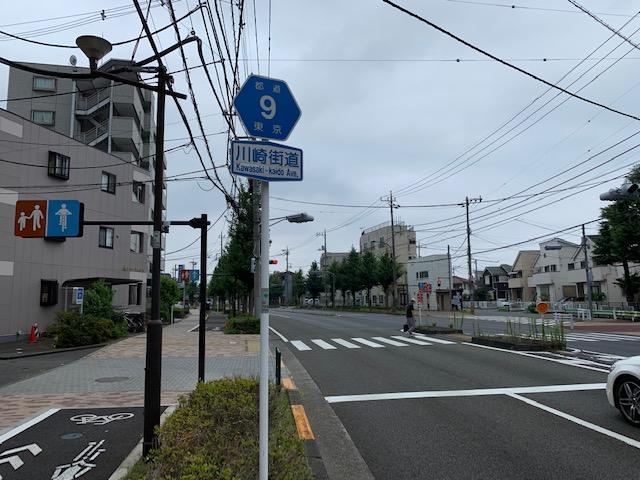 f:id:arukiroku_1974:20200825093043j:plain