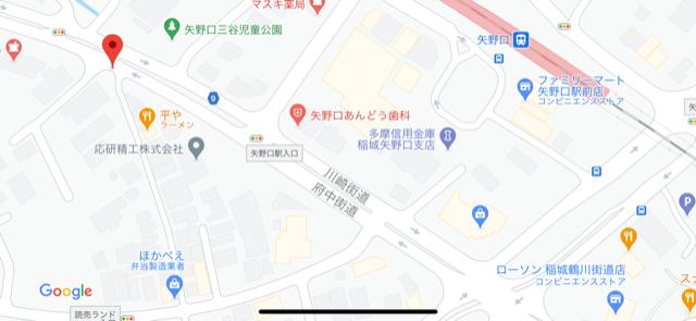 f:id:arukiroku_1974:20200825093101p:plain