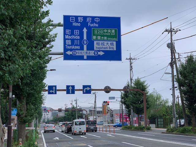 f:id:arukiroku_1974:20200825093816j:plain