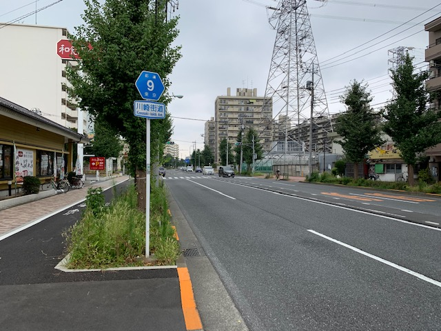 f:id:arukiroku_1974:20200825094743j:plain