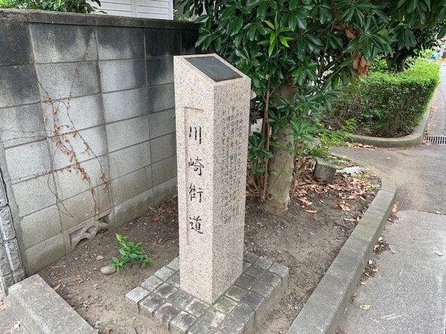 f:id:arukiroku_1974:20200825102240j:plain