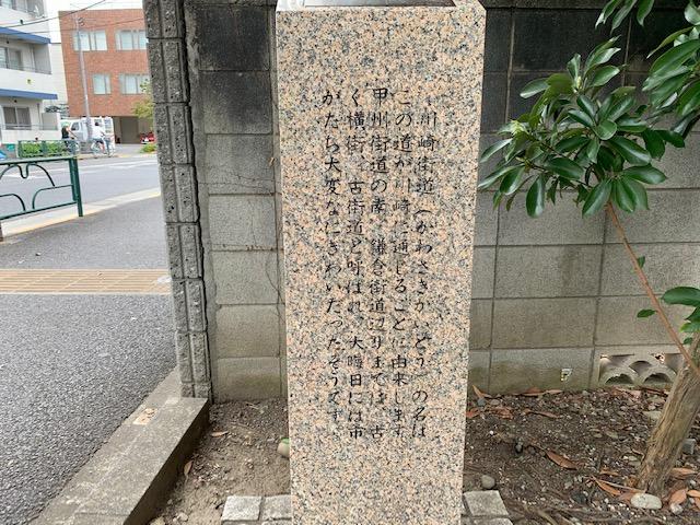 f:id:arukiroku_1974:20200825102251j:plain