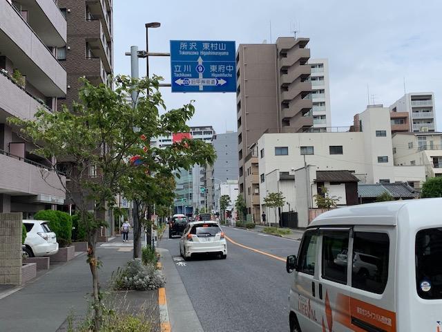 f:id:arukiroku_1974:20200825104941j:plain