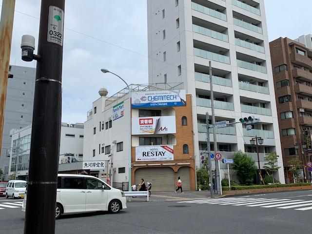 f:id:arukiroku_1974:20200825105210j:plain