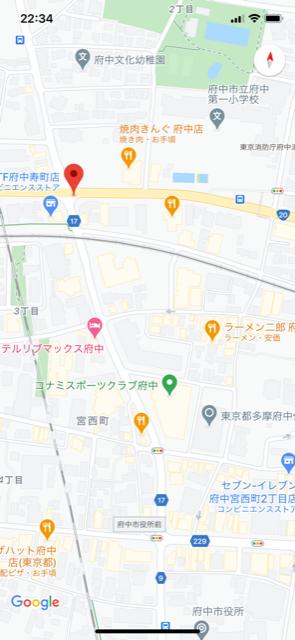 f:id:arukiroku_1974:20200825105250p:plain